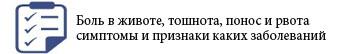 Хуашен продукция в России, официальный сайт дистрибьютера в Москве, Санкт-Петербурге, Иркутске, Новосибирске, Челябинске